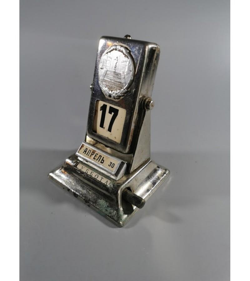 Kalendorius vartomas, tarybinis, sovietinių laikų. Veikiantis. Kaina 53