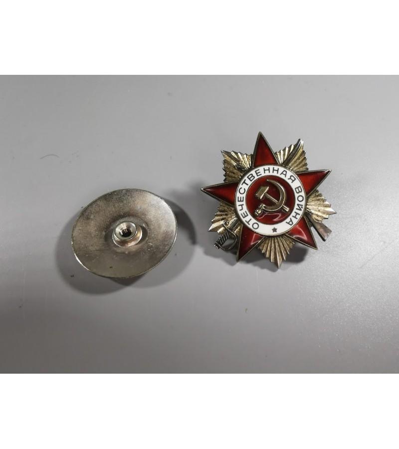 Tarybinis Tevynės karo ordinas - Pergalei 50 metų. 1945-1995 m. I - laipsnio. Kaina 43