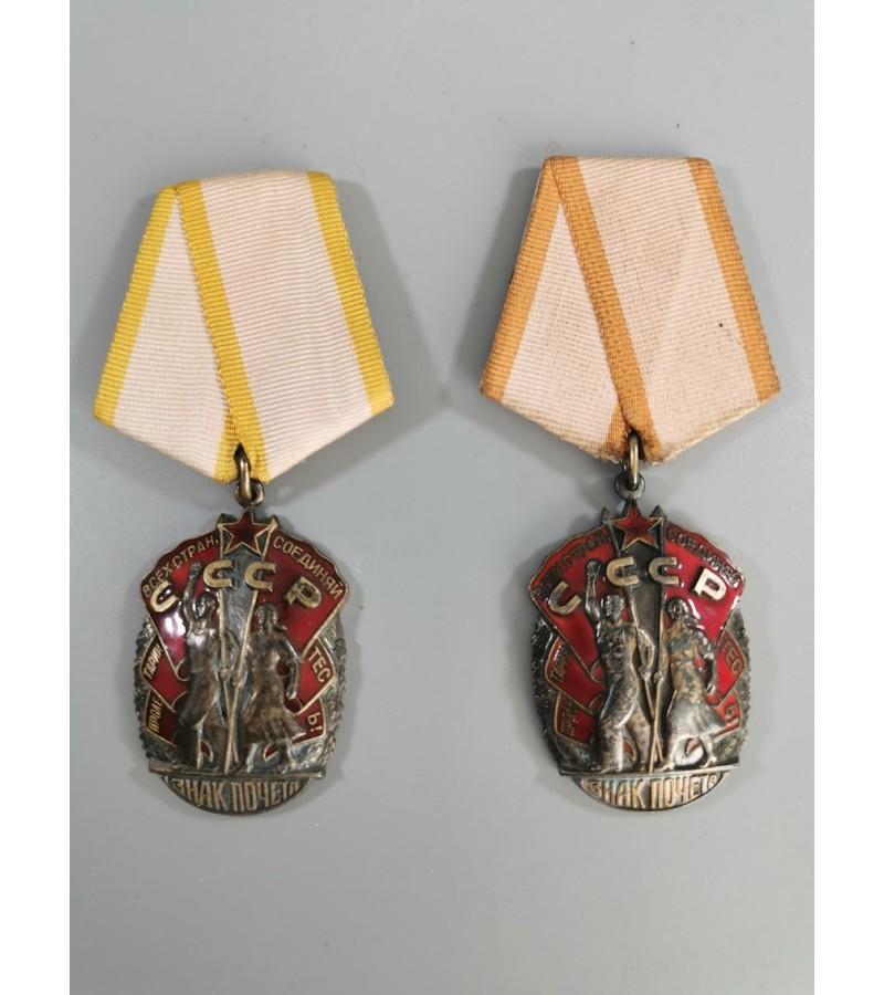 """Medaliai """"Znak paciota"""" -  Garbės ženklas, tarybinis, sovietinių laikų. 2 vnt. Kaina po 53"""