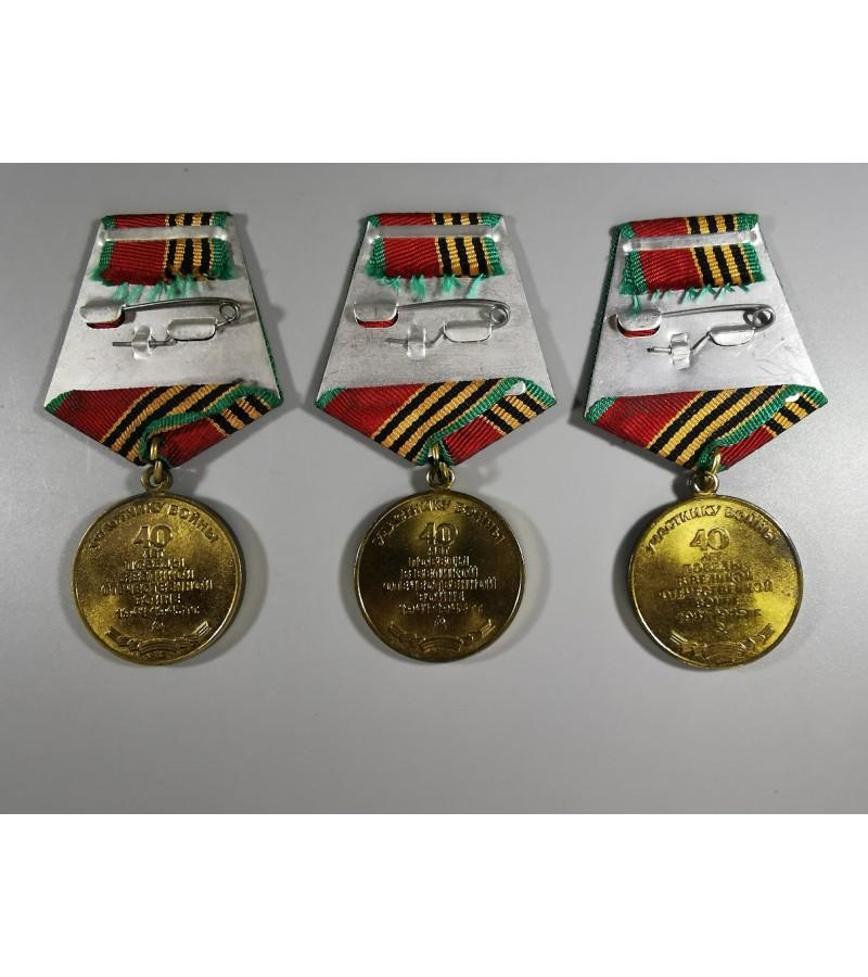 Medaliai tarybiniai 1945-1985. 40 metų Pergalei. sovietinių laikų. 3 vnt. Kainos: 9, 11, 11.