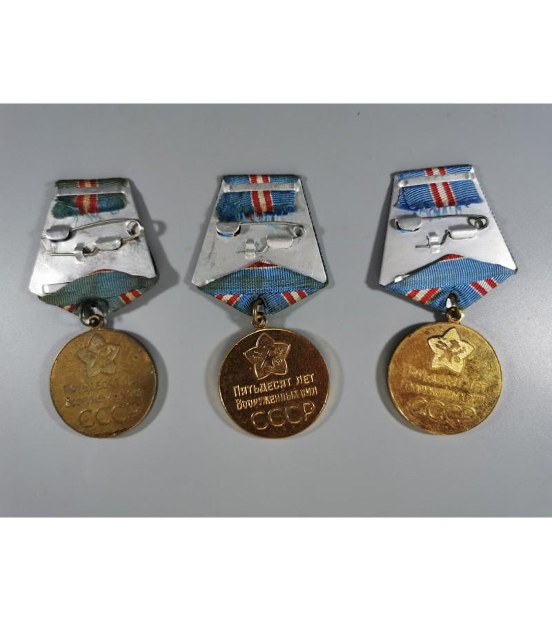 Medalis tarybinis 50 metų TSRS ginkluotoms pajėgoms. 1918-1968, sovietinių laikų Kainos: 7, 10, 12