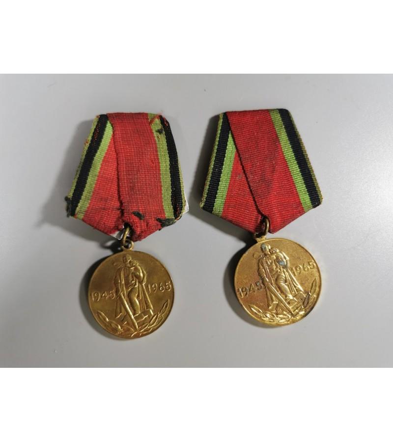 Medaliai tarybiniai. Pergalei 20 metų, sovietinių laikų. 2 vnt. Kainos: 7, 8.