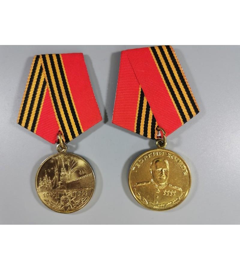 Medaliai Žukovas ir 50 metų Pergalei, Rusijos Federacija. 2 vnt. Kaina po 16