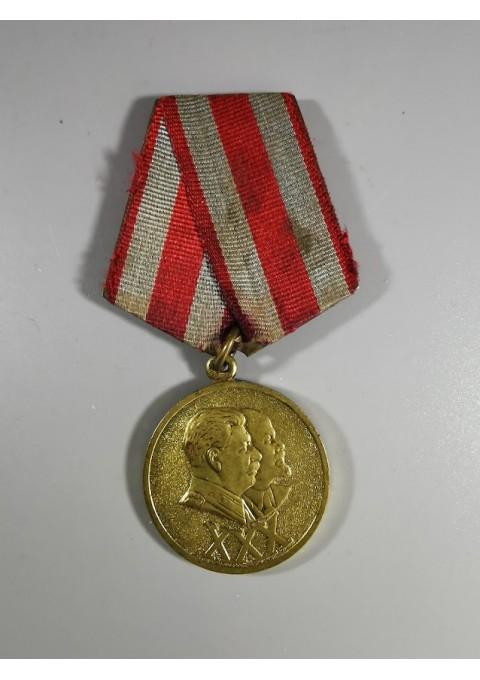 Medalis tarybinis Tarybinei armijai ir laivynui 30 metų. 1918-1948, sovietinių laikų. Kaina 32