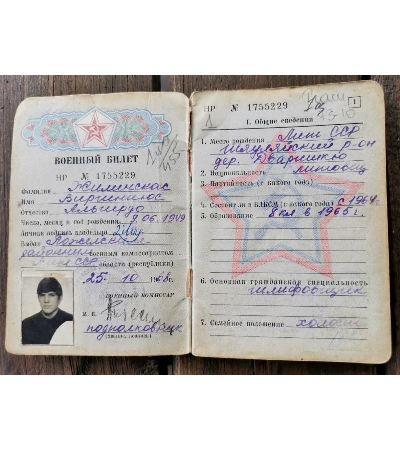 Karinis bilietas sovietinis, tarybinių laikų. Kaina 8