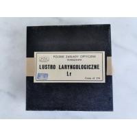 Laringologo (LOR) prietaisas, nenaudotas. Kaina 23
