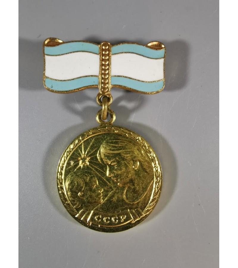 Medalis МЕДАЛЬ МАТЕРИНСТВА СССР (Motinystės medalis II laipsnio), tarybinis, sovietinių laikų. Kaina 13