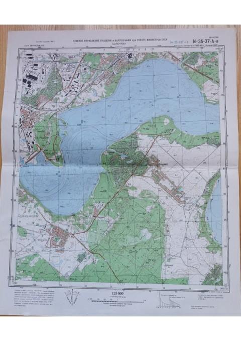 Karinis slaptas topografinis žemėlapis, ŠLIENAVA. Originalas. Kaina 23