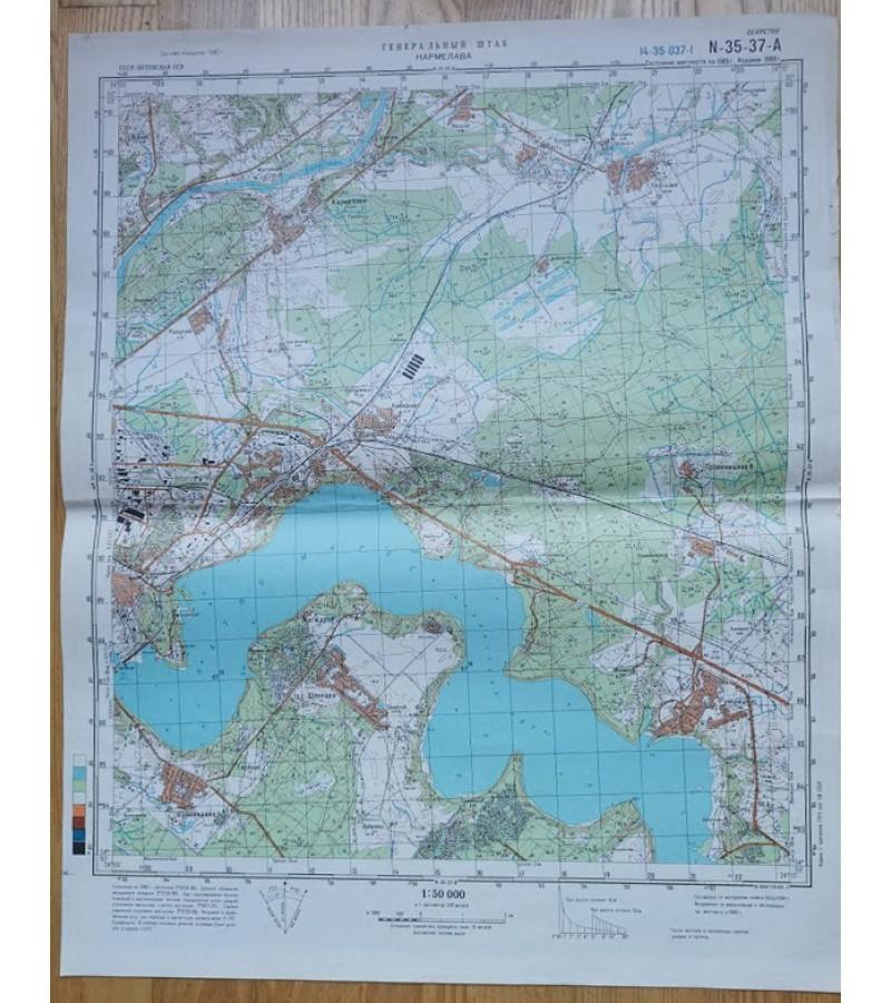 Karinis slaptas topografinis žemėlapis, KARMĖLAVA SU KAUNO MARIOMIS. Originalas. Kaina 23