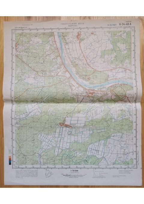 Karinis slaptas topografinis žemėlapis, EŽERĖLIS. Originalas. Kaina 23