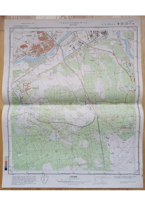 Karinis slaptas topografinis žemėlapis, JONAVA. Originalas. Kaina 23