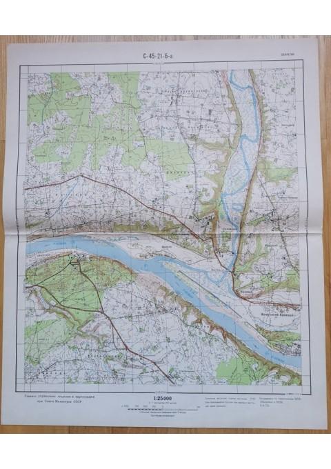 Karinis slaptas topografinis žemėlapis, KAUNAS, RAUDONDVARIS. Originalas. Kaina 23