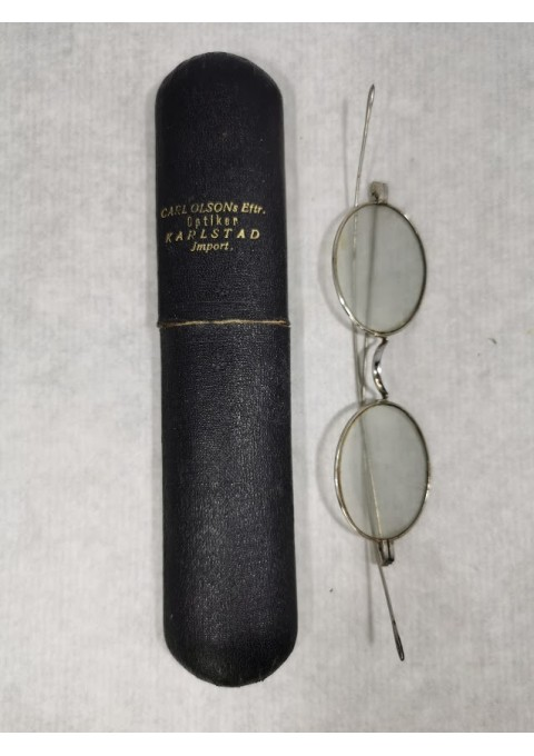 Akiniai su dėklu antikvariniai. Kaina 73