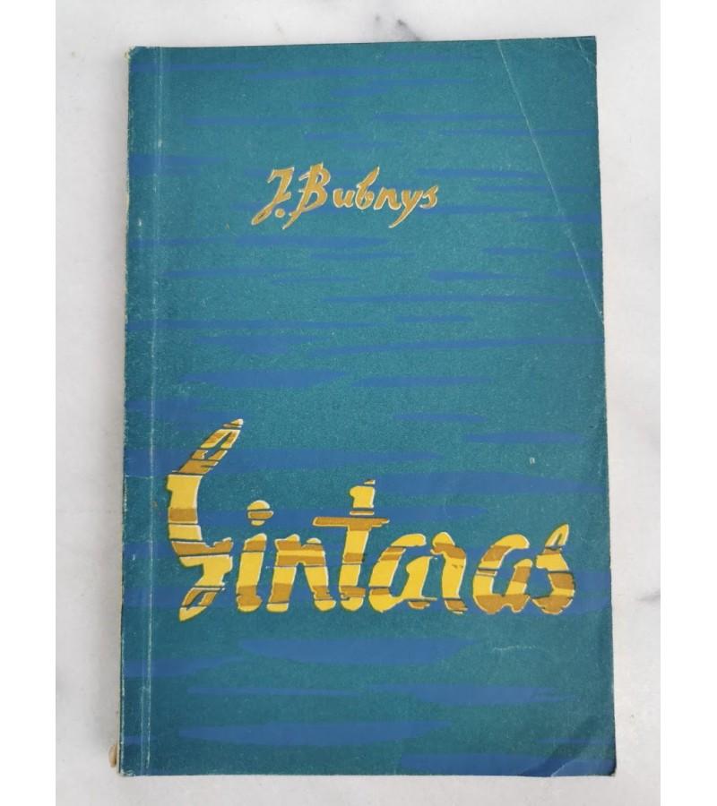 Knyga Gintaras. J. Bubnys. 1957 m. Kaina 11