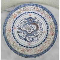 Lėkštė porcelianinė, didelė, drakonas. Kaina 36