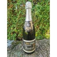 Šampanas Советское шампанское. Tarybinis šampanas. Tarybinis, sovietinių laikų. Nenaudotas. Kaina 42