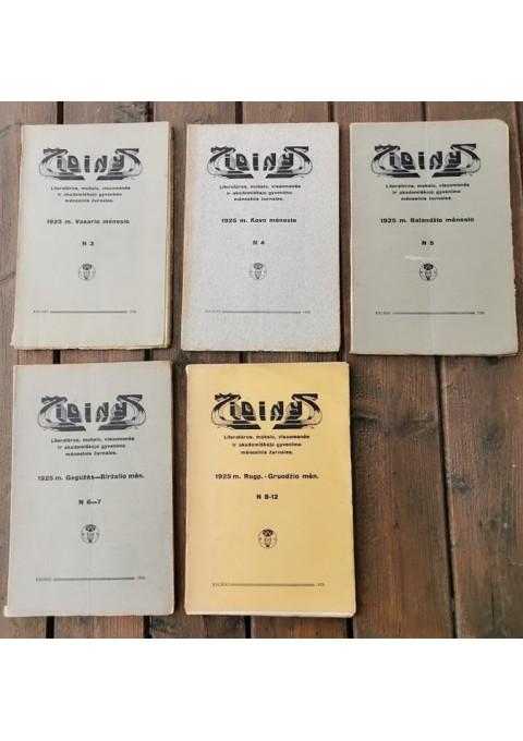 Žurnalai tarpukario Židinys. 1925 m. Kaina po 4