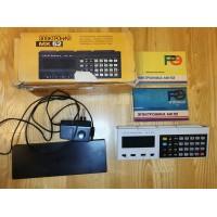 Kalkuliatorius, skaičiuotuvas Elektronika MK 52, tarybinių laikų. Kaina 12
