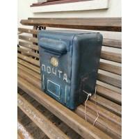 Pašto dėžė tarybinių, sovietinių laikų su bronziniu LTSR herbu. Kaina 237