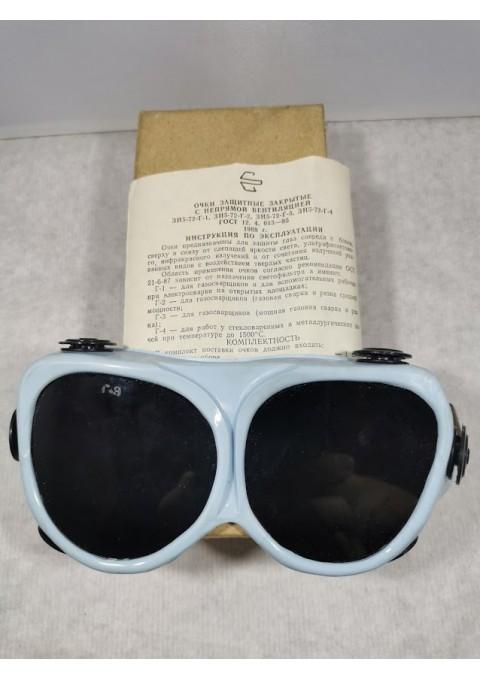 Akiniai tarybiniai, suvirintojo, nenaudoti. 1988 m. Dėžutė, naudojimo instrukcija. Kaina 23