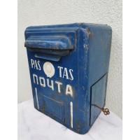 Pašto dėžė tarybinių, sovietinių laikų, rakinama. Kaina 367
