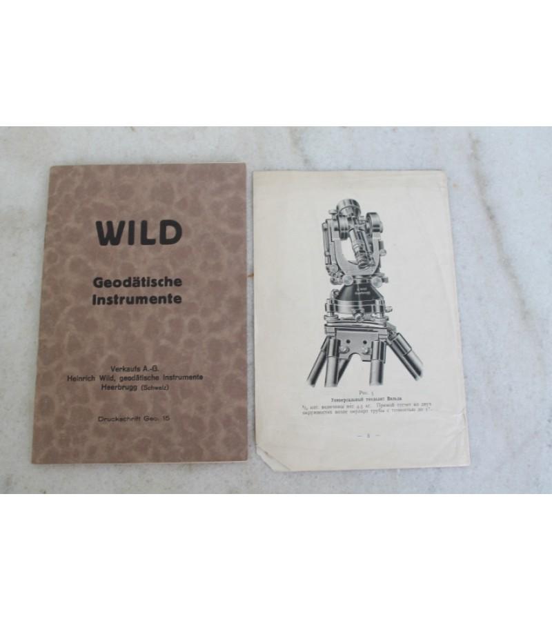 Knyga Geodezijos instrumentai. Vokiečių k. Kaina 16
