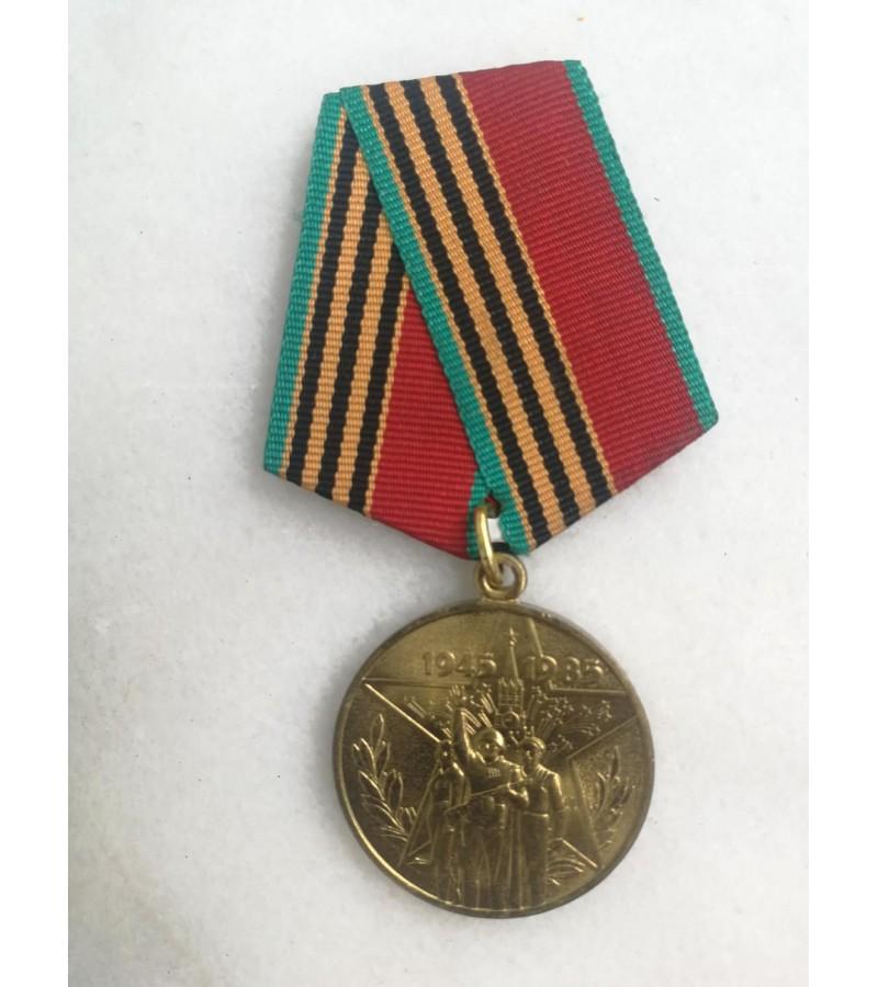 Medalis tarybinis. Kaina 9