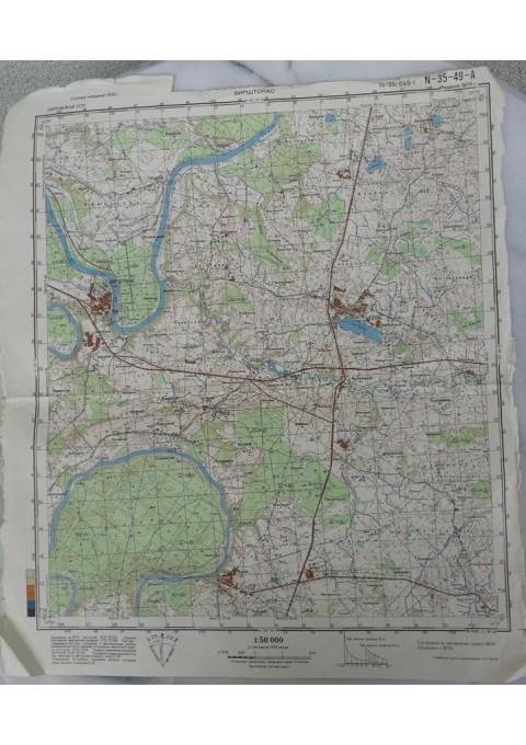 Karinis slaptas topografinis žemėlapis, BIRŠTONAS. Kaina 16