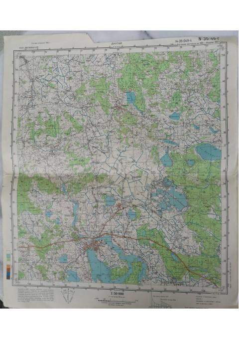 Karinis slaptas topografinis žemėlapis, DAUGAI. Kaina 16