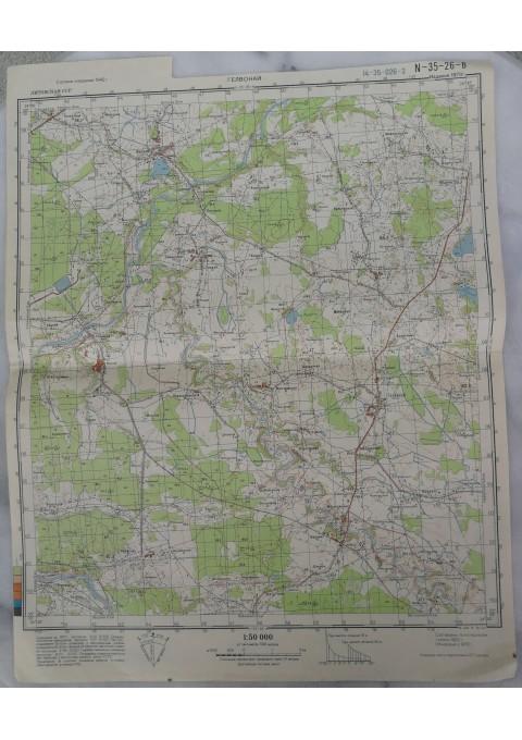 Karinis slaptas topografinis žemėlapis, GELVONAI. Kaina 16
