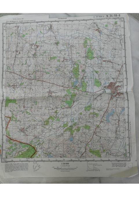 Karinis slaptas topografinis žemėlapis, KALVARIJA. Kaina 16