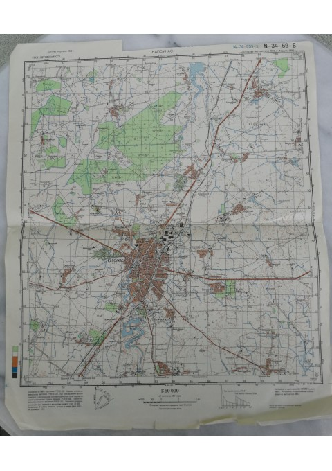 Karinis slaptas topografinis žemėlapis, KAPSUKAS (MARIJAMPOLĖ). Kaina 16