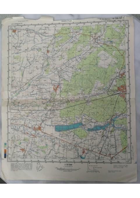 Karinis slaptas topografinis žemėlapis, KAZLŲ RŪDA. Kaina 16