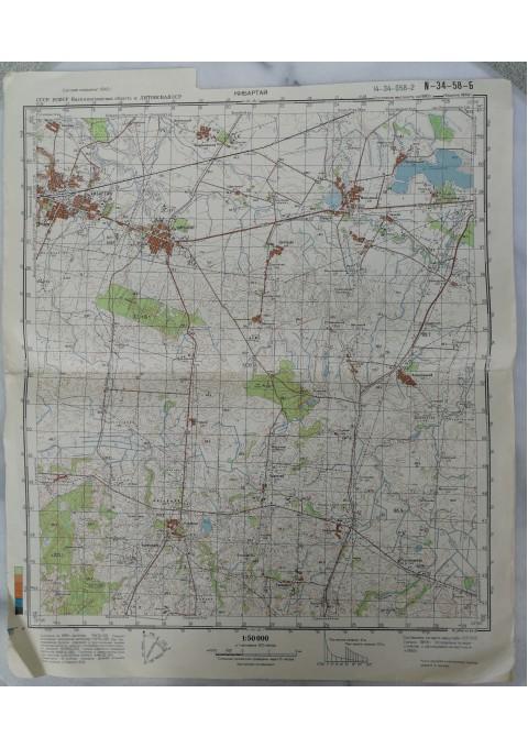 Karinis slaptas topografinis žemėlapis, KYBARTAI. Kaina 16
