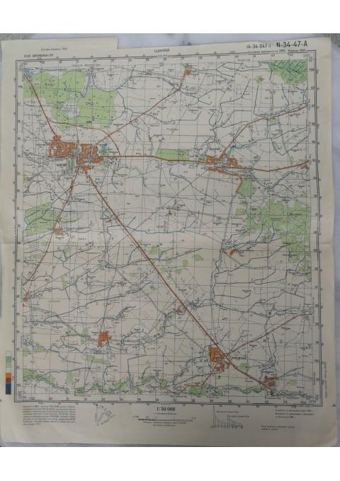 Karinis slaptas topografinis žemėlapis, ŠAKIAI. Kaina 16