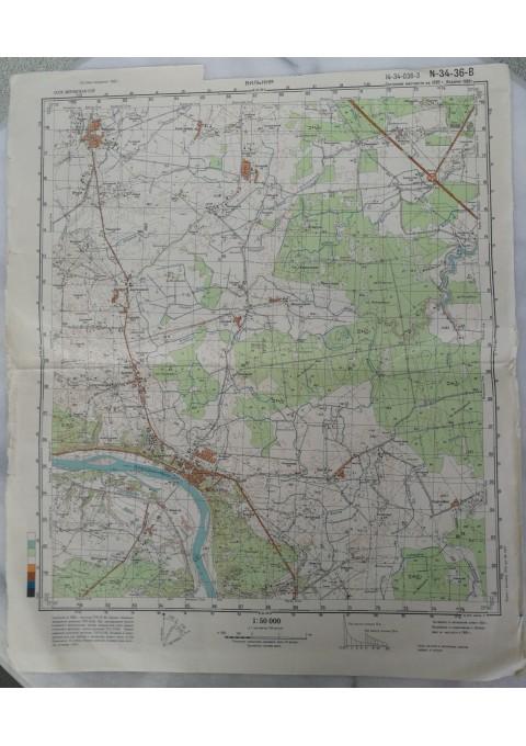Karinis slaptas topografinis žemėlapis, VILKIJA. Kaina 16