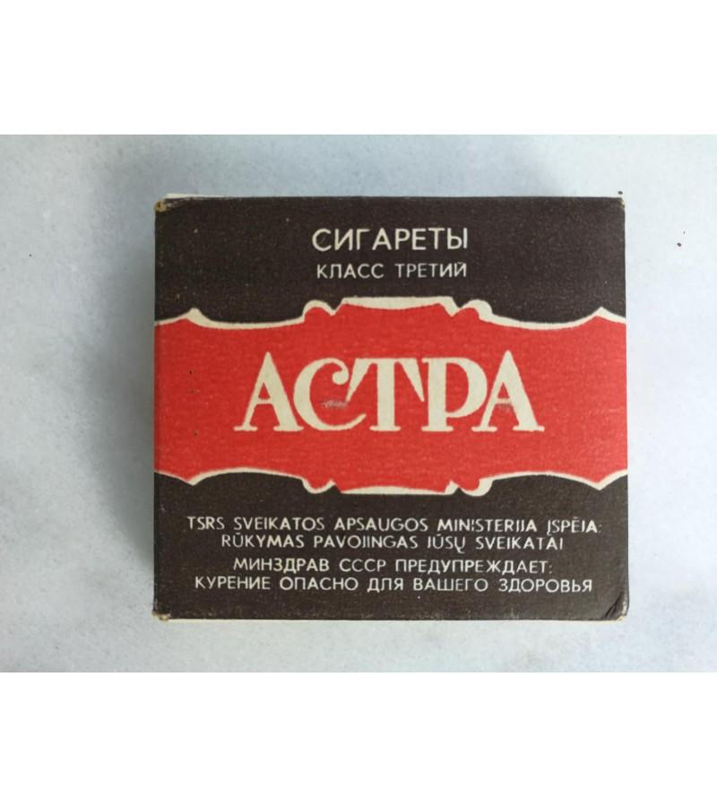 Cigaretės Astra kolekcinės. Nenaudota. Kaina 12