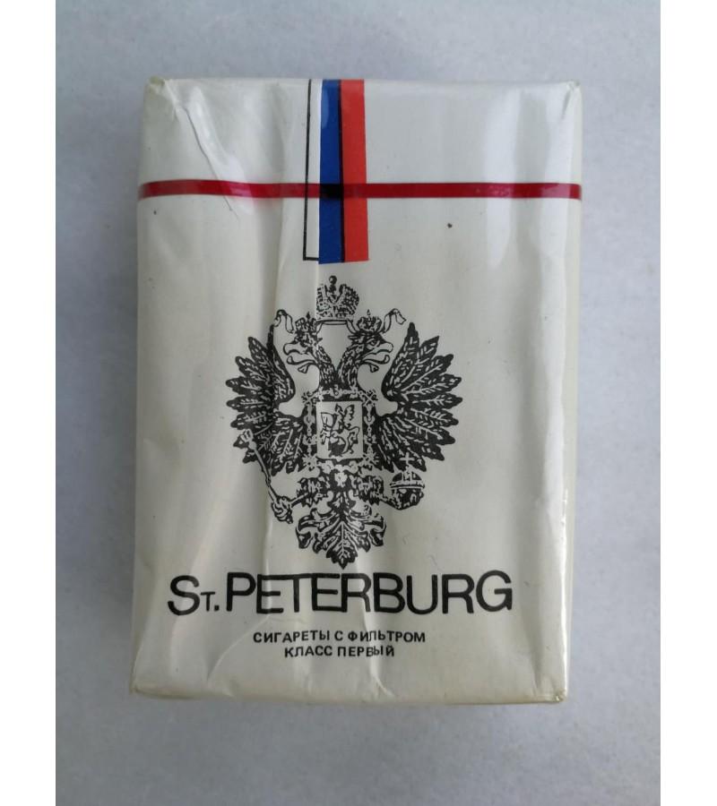 Cigaretės S. Peterburg kolekcinės. 1981 m. Nenaudota. Kaina 13
