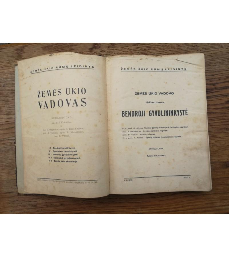 Knyga Bendroji gyvulininkystė. 1936 m. Kaina 13