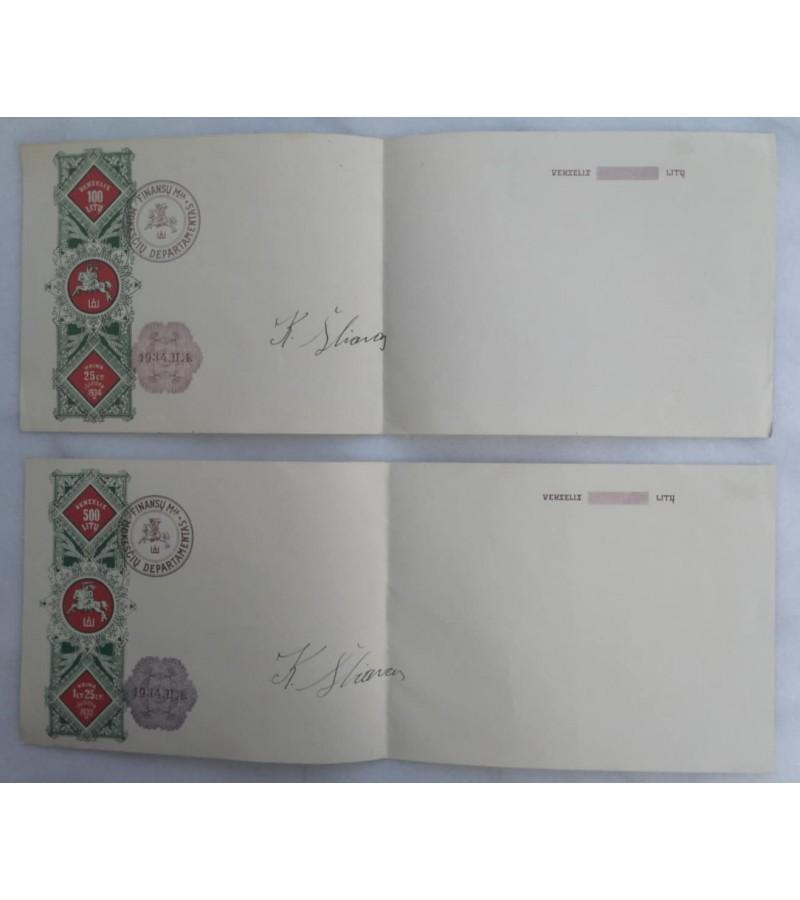 Vekseliai tarpukario Lietuvos, 1934 m. 2 vnt. Kaina po 13