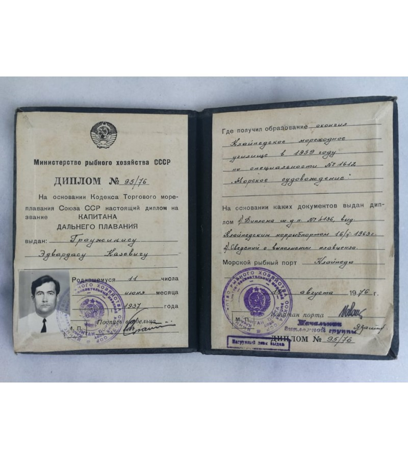 Diplomas tolimojo plaukiojimo kapitono. 1976 m. Kaina 12