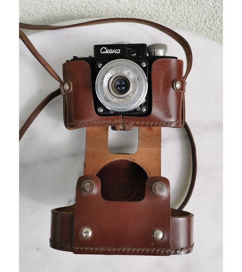 Fotoaparatas Smena, Смена, tarybinis, originaliame dėkle. 1952-1960 m. Kaina 26