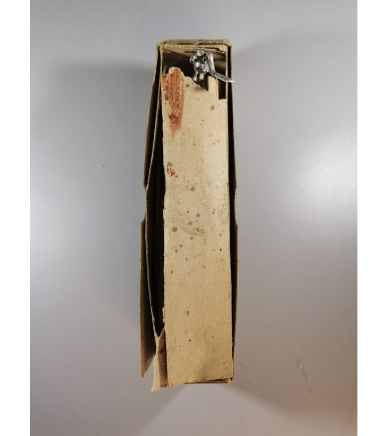 Indas medicininis, antikvarinis. Kaina 23