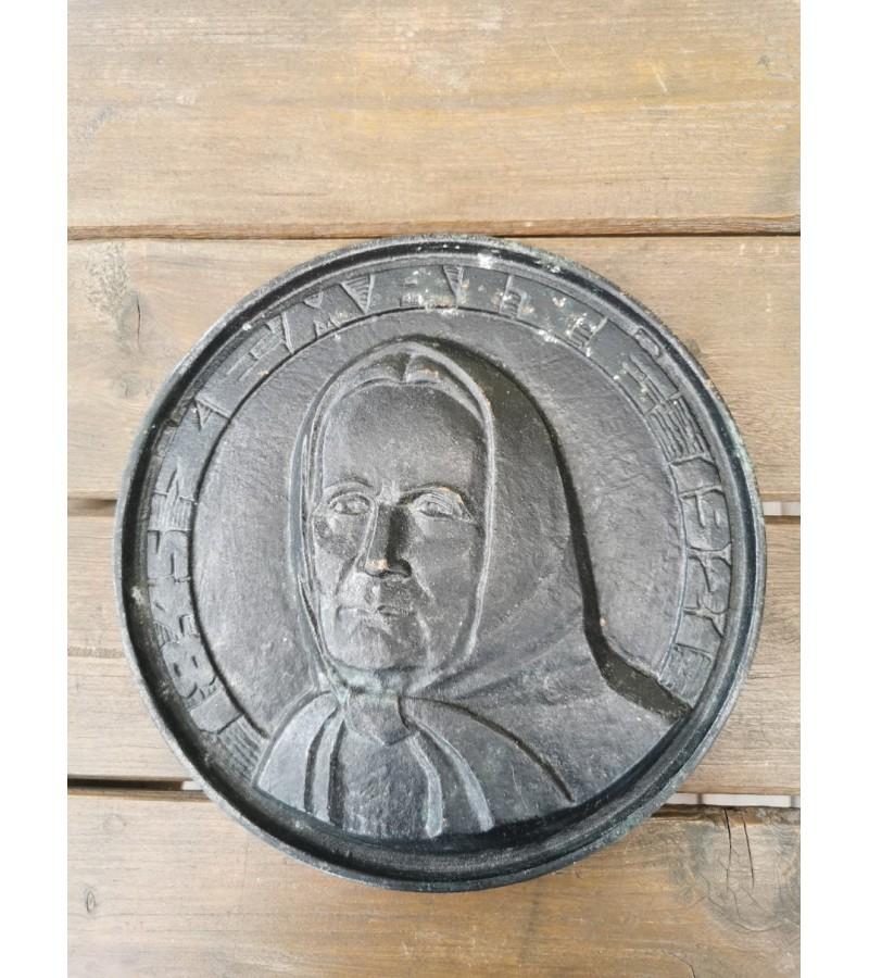 Bareljefas Žemaitė 1845-1921. Autorius Vladas Žuklys, 1971. Užrašas Vl. Ž. 1971. Kaina 46