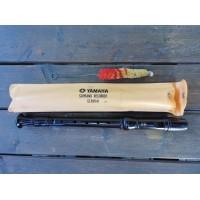 Dūdelė medinė originalioje pakuotėje su valymo šepetėliu. Kaina 32