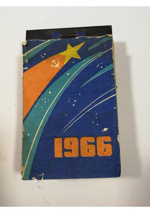 Kalendorius sieninis, plėšomas, 1966 m. Kaina 18