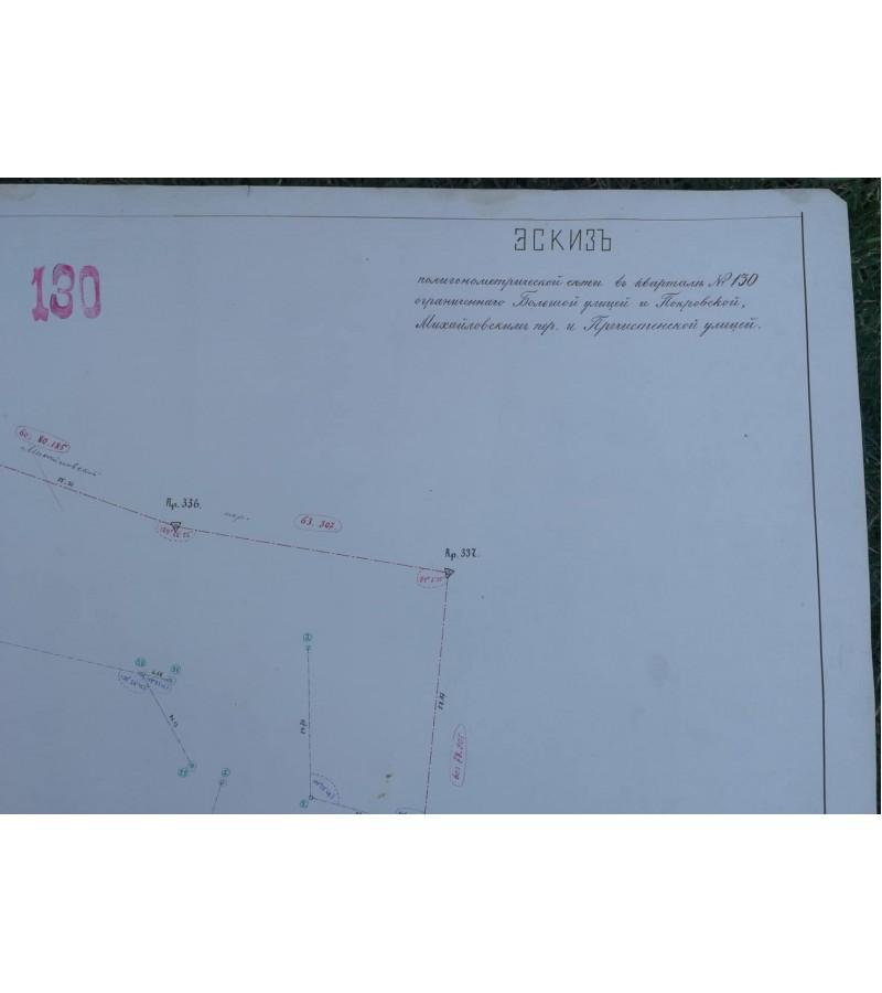 Eskizas Vilniaus poligonometrinis tinklas apie 1915 m. Originalas. 68 x 50 cm. Kaina 82