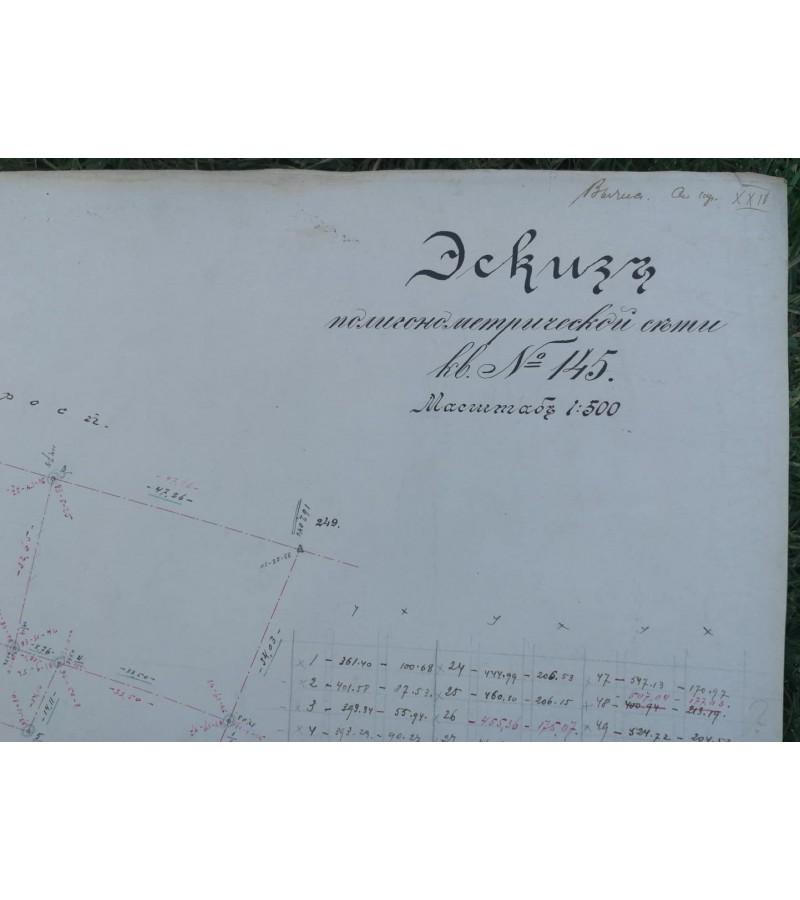 Eskizas Vilniaus poligonometrinis tinklas, 1915 m. Originalas. Kaina 87