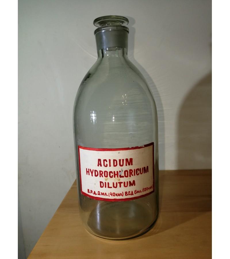 Butelis vaistinės antikvarinis. Kaina 28