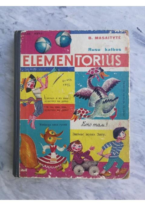 Knyga Elementorius rusų kalbos, 1973 m. Kaina 18